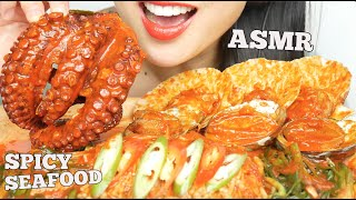 ASMR ABALONE + SCALLOPS + OCTOPUS SPICY SEAFOOD BOIL (EATING SOUNDS) NO TALKING | SAS-ASMR