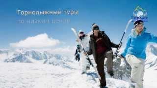 Отдых в Карпатах Гермес новая(, 2013-11-06T08:52:39.000Z)