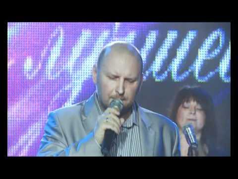 "Евгений Дашин -Дацишин ""Птичка"""