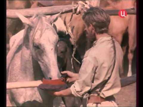 Ищи ветра (1978)