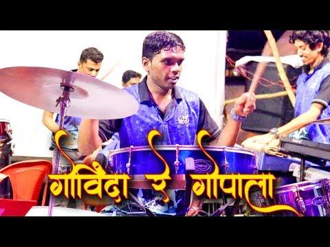 Worli Beats | Govinda Re Gopala Song | Musical Group 2018 | Banjo Party in Mumbai India | Katta Boyz