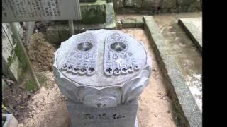 Shikoku eighty-eight temple 52th Taishanji 四国88位52国伊予太山寺的...