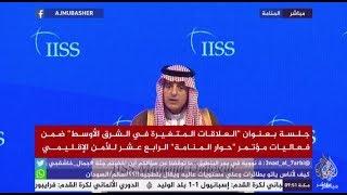 وزير الخارجية السعودي: هناك هستيريا إعلامية بشأن اتهام السعودية بقضية جمال خاشقجي