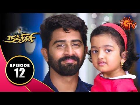 Nandhini - நந்தினி | Episode 12 | Sun TV Serial | Hit Tamil Serial