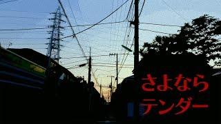 koyori(電ポルP) Official Channel https://www.youtube.com/c/koyori Twitter http://goo.gl/ypcbPb ニコニコ動画 http://goo.gl/isNs4b ブログ http://goo.gl/qSgZ1S Music ...