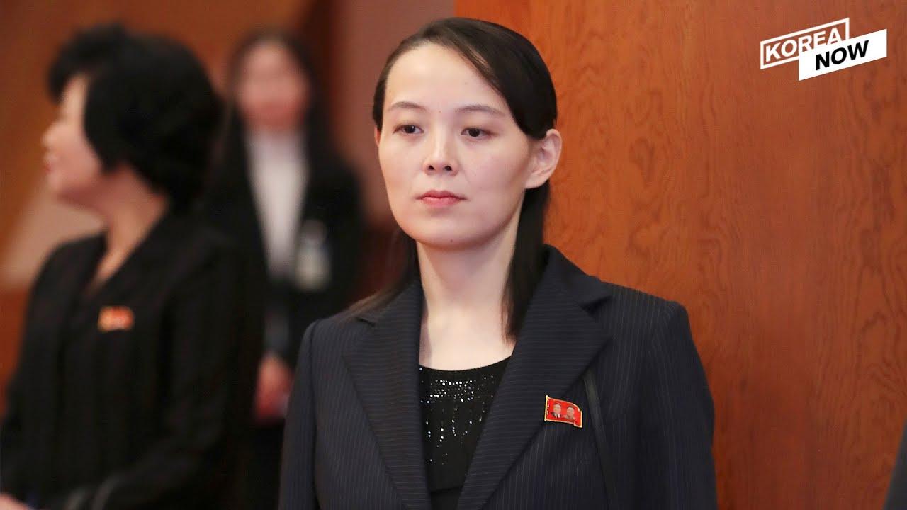 Kim Yo Jung Sister Of Kim Jong Un Slams S Korea In Her First
