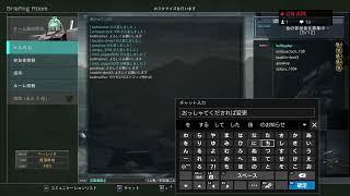 bellmarkerのほのぼの日記令和2年6/18(木)