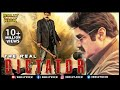 The Real Dictator Hindi Dubbed Movies 2017 Full Movie Hindi ...