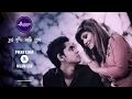 Download Tui Brishti Ami Rod | Piran Khan ft. Nilam Sen | Official Music  | 2017 MP3 song and Music Video