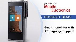 Smart translator supports 17 languages
