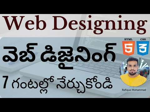 Web Designing in Telugu - Complete Tutorial in 7 Hours