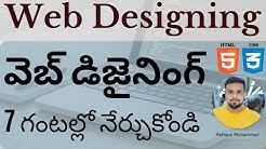 Web Designing in Telugu - Complete Tutorial in 7 Hours