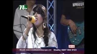 Music N Adda With Nurjahan Shilpi Part Three