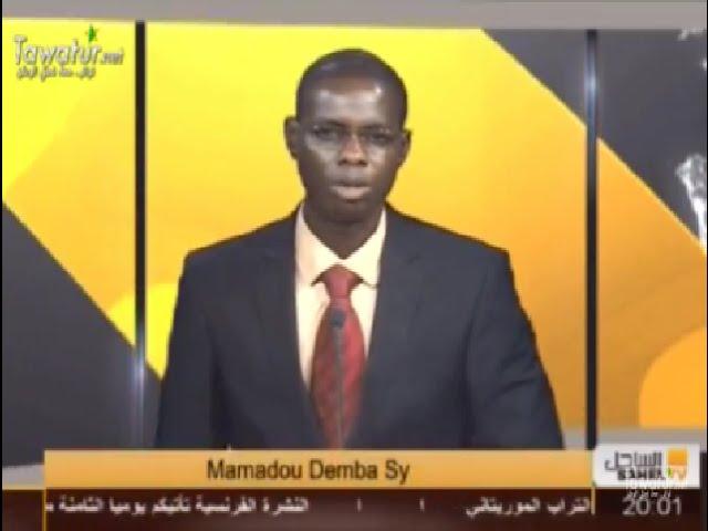 JTF du 30-07-2016 - Mamadou Demba Sy - Sahel TV