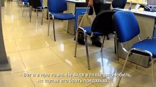 видео КАСКО на Лада Веста (LADA Vesta)
