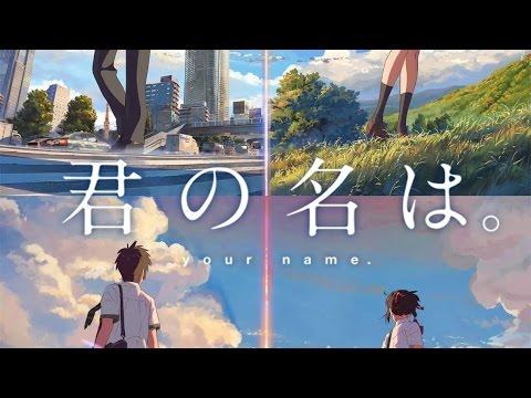 【中日歌词】新海诚《你的名字。》「君の名は。」4首主题曲合集(歌:RADWIMPS)