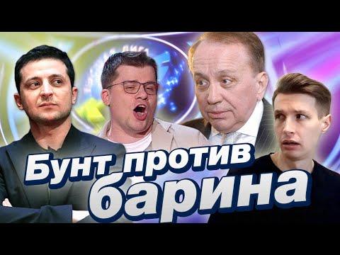ГРОМКИЕ КОНФЛИКТЫ Маслякова с КВНщиками / Личные ссоры