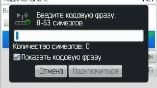 Інструкція для користувачів BlackBerry