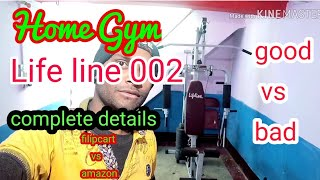 Home Gym Workout Equipment lifeline Hg 002 Online Purchase Review | Full Video