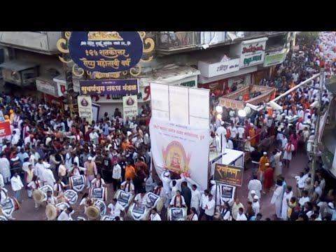 Live Ganpati Visarjan - Pune