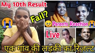 😭Opening My *10th Board Results* Live On Camera!!😳 *Failed*?? Or *Pass*??🥺Reacting To 10th Results😭