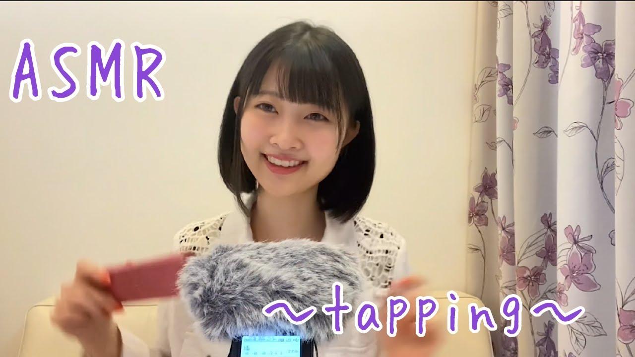 【 ASMR囁き】タッピング+ゆる雑談 (tapping+whisper)