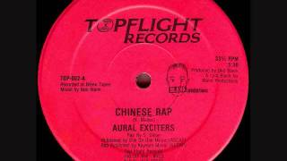 AURAL EXCITERS - CHINESE RAP