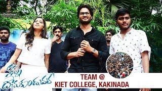 Nannu Dochukunduvate Team at Kakinada KIET Womens College   Sudheer Babu   Nabha Natesh   RS Naidu