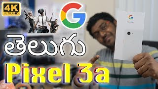 Pixel 3a unboxing | full Gaming and camera review | in Telugu | By vamsi 💯📸🔥🔥