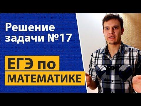 Егор Глебов, BORSH. Решение экономических и технических задач девелопераиз YouTube · Длительность: 35 мин15 с
