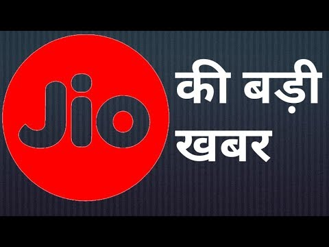 Jio FREE 1 YEAR: JIO Prime Membership UPDATE | Reliance JIO FREE 1 Year Access To OLD PRIME Users