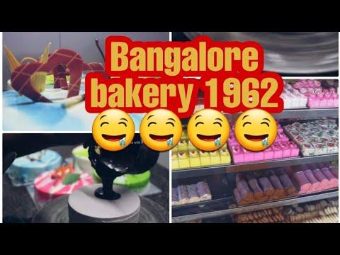 Bangalore Bakery 1962 @Anantapur