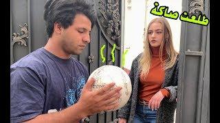 وكعت الطوبة على الجيران وطلعت بنت حلوة _ وصارتلي مشكلة   مصطفى ستار