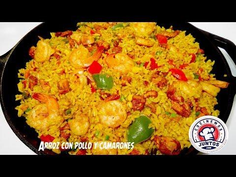Arroz con pollo y camarones - Rice with chicken and shrimps