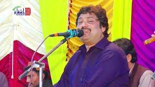 Allah Jaaney Tey Yaar Na Jany - Sharafat Ali Khan