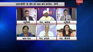 Badi Bahas: Kurukshetra MP Rajkumar Saini