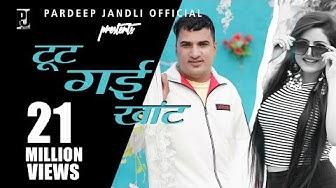Tut gayi khat ek jhatke me |टिकटोक पर धूम मचा दी इस गाने ने| Pardeep Jandli | K2 Haryanvi Official