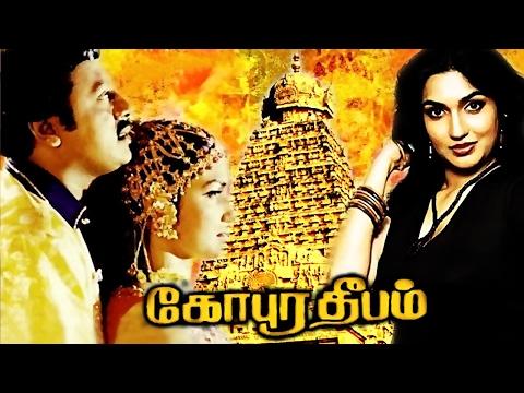 Gopura Deepam 1997 | Tamil FULL Movie | Ramarajan, Sukanya, R. Sundarrajan | HD | Cinemajunction