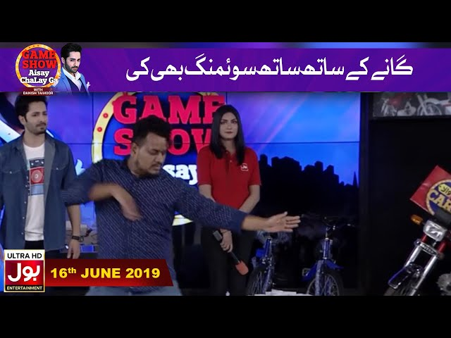 Ganay Ky Sath Hui Kuch Swimmimg | Game Show Aisay Chalay Ga with Danish Taimoor
