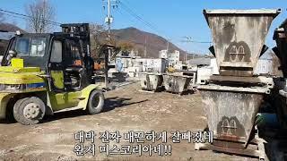 남원태양광기초제작, 콘크리트기초, 가로등기초(삼성콘크리…