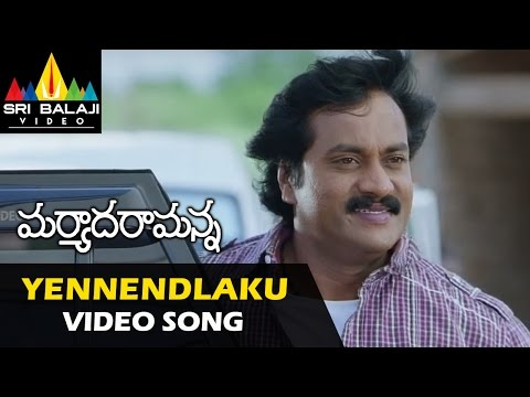 Maryada Ramanna Video Songs | Yennendlaku Video Song | Sunil, Saloni | Sri Balaji Video