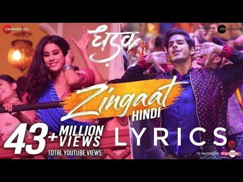 Zingaat Hindi  Lyrical Video| Dhadak | Ishaan & Janhvi | Ajay-Atul | Amitabh Bhattacharya