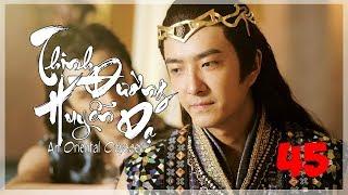 Thịnh Đường Huyễn Dạ - Tập 45| Ngô Thiến, Trịnh Nghiệp Thành| Phim Cổ Trang - Hành Động - Phiêu Lưu
