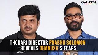 Thodari director Prabhu Solomon reveals Dhanush's fears