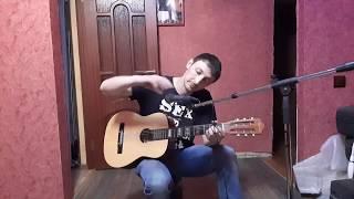 Потерянный рай ( Ария ) кавер гитара и вокал