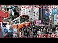 How to take a bus in Japan | Going to Shibuya crossing