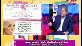 د/ شريف أبو سنة يكشف آخر ما وصل إليه