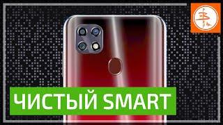 ZTE Blade 20 Smart - обзор бюджетного смартфона на голом Android