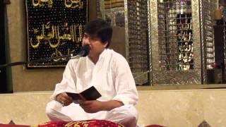 JASHAN E WILADAT  MAULA ALI A.S. 13th.RAJAB- JANAB SALEEM AKBAR  15   OF 17