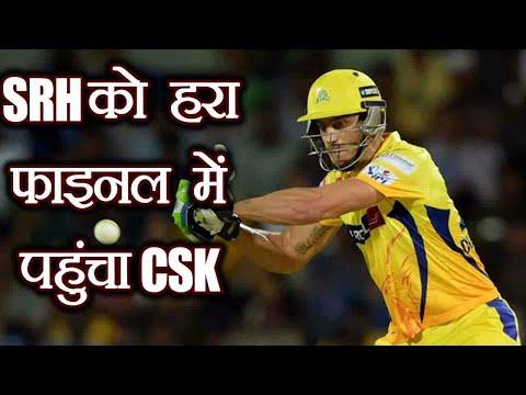 IPL 2018 : Chennai Super Kings Beats Sunrisers Hyderabad